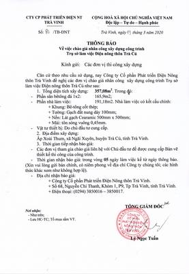 Thông báo về việc chào giá nhân công xây dựng công trình Trụ sở làm việc Điện nông thôn Trà Cú ( ngày 13-03-2020)