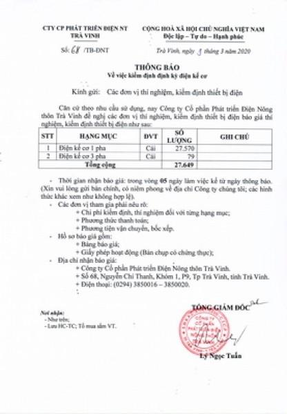 Thông báo về việc kiểm định định kỳ điện kế cơ ( ngày 09-03-2020)
