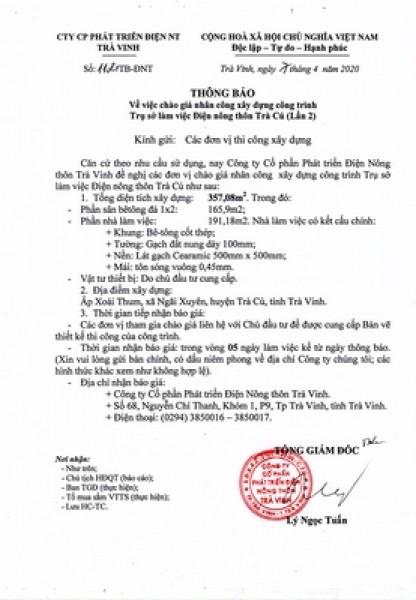 Thông báo về việc chào giá nhân công xây dựng công trình Trụ sở làm việc Điện nông thôn Trà Cú  (Lần 2 ngày 07-04-2020)